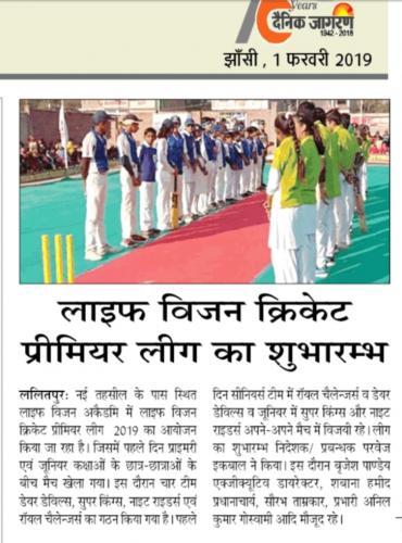 life vision cricket premier league-1